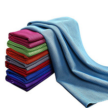 前5分钟半价# 拍3件 时尚降温冷感运动冰巾*3条 19.9元包邮(39.9-20)