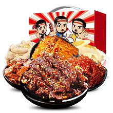 前5分钟半价# 老川东 特产麻辣零食小吃礼盒555g 13点 27.4元包邮(54.8-27.4)