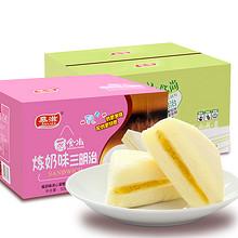 前60分钟# 慕滋 三明治蒸蛋糕500g*2箱 22点 19.8元包邮(24.8-5)