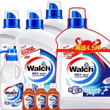 前20秒半价# 威露士 有氧洗洗衣液套装 21点 49.5元包邮(99-49.5)