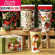 前5分钟半价# 爱屋格林 可爱陶瓷杯礼盒装  24.5元(49-24.5元)
