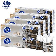 前30分钟# 维达 手帕纸巾小包式3层8片10包*8条 14点 19.9元包邮(27.9-8)