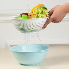 前30分钟# 厨房双层沥水篮塑料滴水框 18点 13.5元包邮(16.5-3券)