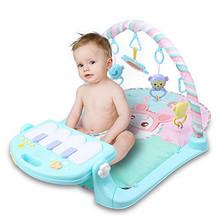 快乐成长# 怀乐 婴儿脚踏钢琴健身架玩具 58元包邮(78-20券)