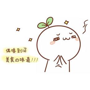 """买买讨论会#立秋贴秋膘""""分享一款你最爱的零食"""
