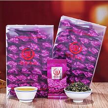 自然之味#儒家茶业 安溪铁观音浓香型礼盒装256g 38.8元包邮(58.8-20券)