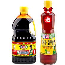 酱香诱人# 伊例家 红烧酱料2.2斤送料酒500ml  21.8元包邮(31.8-10券)