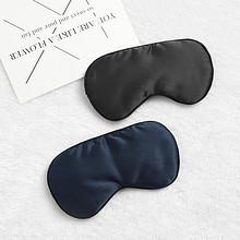 睡眠享受# 可格 100%桑蚕丝真丝护眼罩 折9.9元(19.9-5券/晒图返5元)