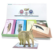 启蒙益智# 蛋生世界 婴儿3D早教卡AR卡片90张  29元包邮(79-50券)