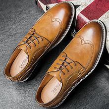 大长腿的秘密# 圣高  英伦雕花布洛克系带休闲皮鞋  98元包邮(138-40券)