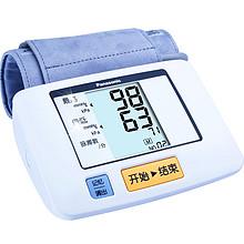 前1小时# 松下 EW3106 上臂式家用血压计 119元包邮(169-50)