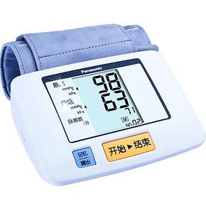 一键测压# 松下 家用臂式全自动电子血压计  129元包邮(169-40券)