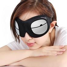 舒适服帖# 逸活 3D立体遮光透气睡眠眼罩  6.9元包邮(9.9-3券)
