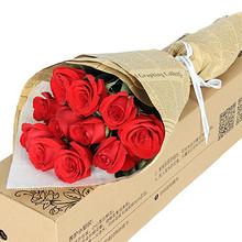 新补券# 天堂鸟 11朵红玫瑰花束 同城速递 19.9元包邮(39.9-20券)