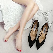 舒适性感# 速莱客 OL风尖头绒面细跟女鞋  58元包邮(138-80券)