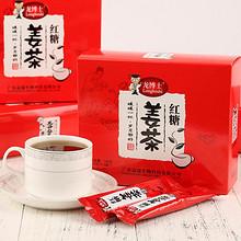 温暖呵护# 龙博士 姜汁红糖老姜汤180g*3盒   24.8元包邮(39.8-15券)