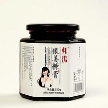 暖心呵护# 怀涛 纯手工红糖姜茶怀姜糖膏520g 19.9元包邮(39.9-20券)