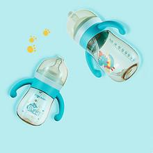 传递母爱# 小袋鼠巴布  PPSU带柄宝宝奶瓶210ml  59元包邮(79-20券)