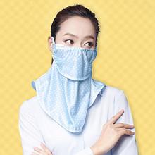 防紫外线# 零听 户外护颈冰丝防晒面罩  16.9元包邮(21.9-5券)