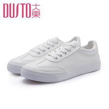 商场同款# 大东 新款韩版简约时尚系带小白鞋 59元包邮(69-10券)