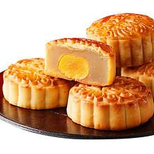 手慢无# 稻香村 尝鲜装蛋黄莲蓉豆沙月饼糕点  11.8元包邮(31.8-20券)