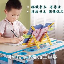 好姿视 多功能儿童阅读读书架 19.9元包邮(49.9-30券)