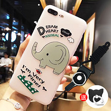 卡通可爱# 超萌小清新简约苹果手机软胶壳  15.8元包邮(18.8-3券)