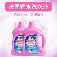 雨益 婴儿去污除菌香水洗衣液3kg  27.8元包邮(32.8-5)