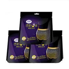 夜间安心睡#洁婷 夜用安心裤型卫生巾组合套装6片 28.8元包邮(33.8-5劵)