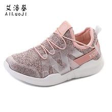 艾洛基 轻便时尚透气网面跑步鞋  39.9元包邮(69.9-30券)