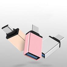 小配件 大管家#  Fokoos type-c手机OTG转接头2个  9.9元包邮(14.9-5券)