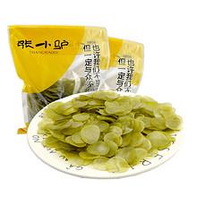 无添加剂# 张小驴 油炸海藻海苔虾片小零食400g 9.9元包邮(12.9-3券)