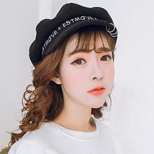 时尚典雅# 韩版百搭毛呢贝雷帽复古鸭舌帽 22元包邮(32-10券)
