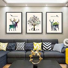 艺术生活# 北欧现代风格家装饰墙壁挂画 14.8元包邮(19.8-5券)