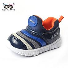 0点开抢# 孩儿喜 秋季新款婴儿机能鞋学步鞋 49元包邮(69-20券)