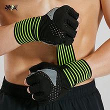 健身防护# 硬派 运动健身防滑力量手套 16元包邮(26-10券)