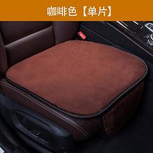 佰佳斯特 冬季短毛绒汽车免捆绑坐垫 7.9元包邮(27.9-20券)