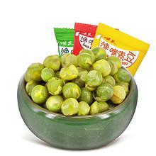 新鲜酥脆# 顺发香辣混合口味青豆 1000g  15.9元包邮(25.9-10券)