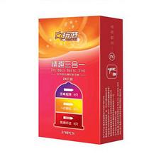 秘恋 天然橡胶超薄螺纹避孕套25只 5.9元包邮(25.9-20券)