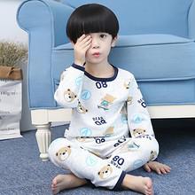 小鸭 儿童秋款纯棉家居套装 29元包邮(39-10券)