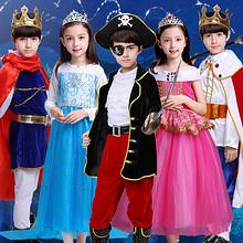 超多款式# 艺赫 万圣节儿童cos舞会衣服 19元包邮(39-20券)