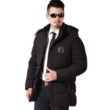 舒适保暖# 奥尔顿 中年男士棉衣爸爸装中长款棉服  48元包邮(108-60券)