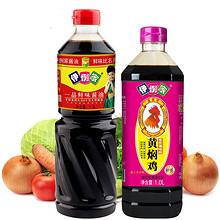口感鲜美# 一品鲜酱油1L+黄焖鸡酱料1L   20.8元包邮(30.8-10券)