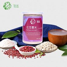 新鲜现磨 # 桂燕 红豆薏米粉代餐粉500g  29.9元包邮(49.9-20券)