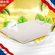 尽享好睡眠# 泰国进口原料天然乳胶床垫0.9m*2m  48元包邮(198-150券)