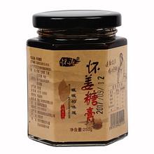 大姨妈必备# 怀涛 纯手工怀姜糖膏250g 15.8元包邮(25.8-10券)