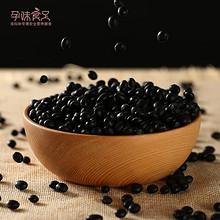 营养健康# SS级安全东北杂粮绿芯黑豆浆600g  16.9元包邮(26.9-10券)