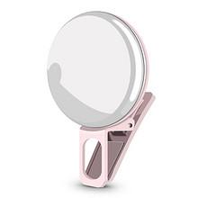 柔和补光# UECOO 手机自拍瘦脸美颜补光灯  14.9元包邮(29.9-15券)