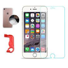 白菜价# 记忆盒子 iphone系列钢化膜+神器  1元包邮(2-1券)