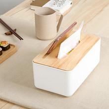 简约实用# 草莓生活馆 欧式创意高档纸巾盒  9.8元包邮(14.8-5券)